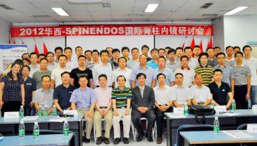2012-见证中国脊柱内镜发展